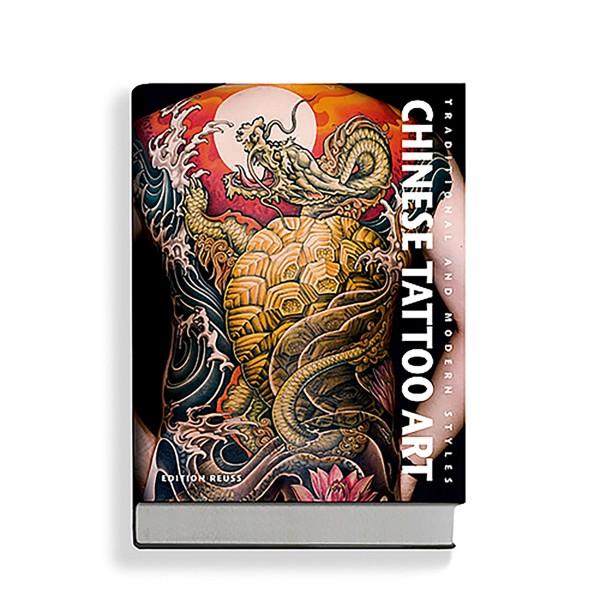 Chinese Tattoo Art - documentary